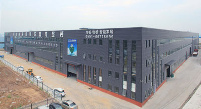 China Anhui Coordinated Lin technology CO.,LTD.
